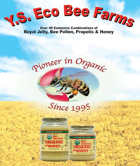 Y.S. Organic 有机蜂农场